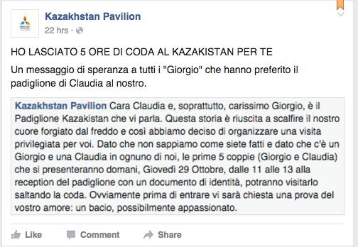 Pagina Facebook del padiglione Kazakhstan